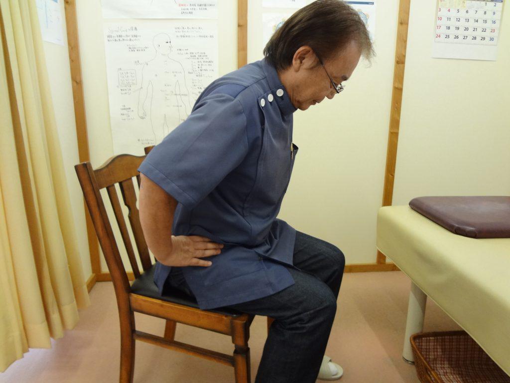 腰痛対処法①